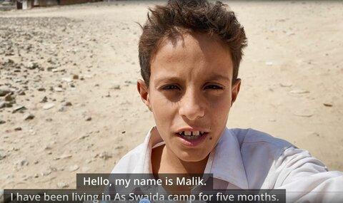 بالفيديو: صبي يمني يعرض لمحة عن حياته في يوم الأغذية العالمي