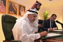 المملكة العربية السعودية تدعم عمليات برنامج الأغذية العالمي في سوريا وفلسطين وإثيوبيا