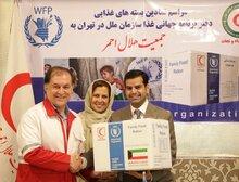 الكويت وبولندا تدعمان عملية برنامج الأغذية العالمي للاستجابة للفيضانات في إيران