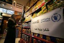 كندا وبرنامج الأغذية العالمي يساعدان الأسر الفلسطينية المحتاجة في التغلب على الصعوبات التي تواجهها في غزة