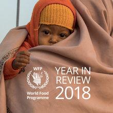 برنامج الأغذية العالمي- الاستعراض السنوي لعام 2018