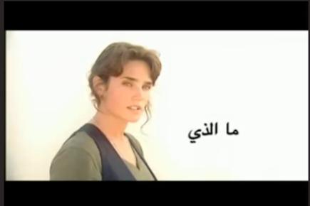 """أبطال فيلم """"الماسة الدامية"""" يلتقون في إعلان إنساني جديد (يناير/كانون الثاني 2007)"""