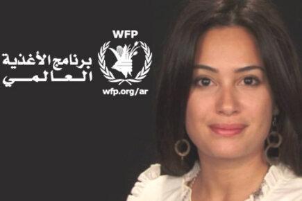 الفنانة هند صبري في إعلان تليفزيوني لمكافحة الجوع