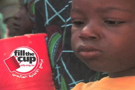 اليوم العالمي للغذاء 2011- مرر الكوب!